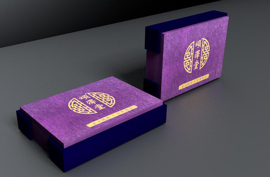 颂泽堂精品盒