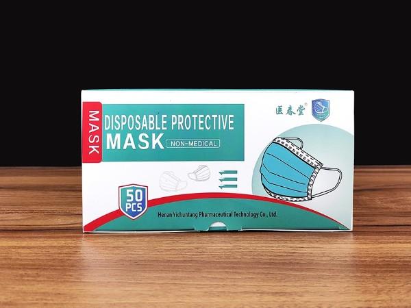 日用品包装-疫情之下,帮橙包装加速设计生产口罩包装