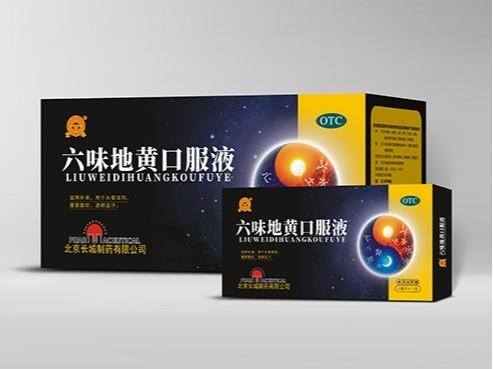 六味地黄口服液-药品包装纸盒定制