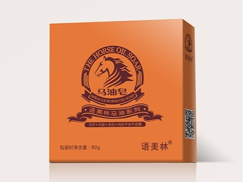 马油皂盒-日用品包装定制