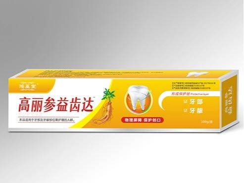 日用品包装盒定制帮橙包装设计