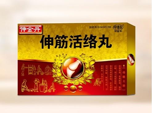伸金丹-药品包装盒定制帮橙包装设计