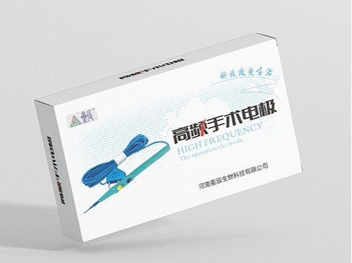 手术电极卡盒-电子产品包装定制帮橙设计