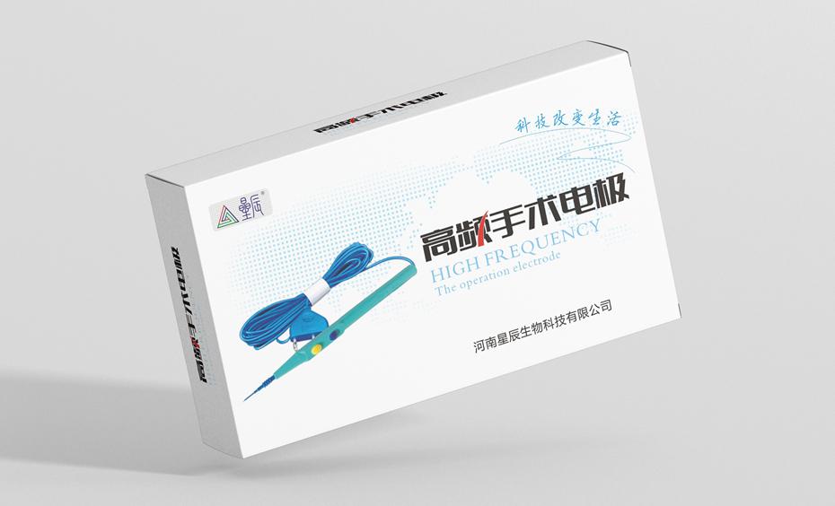 手术电极-电子产品包装定制