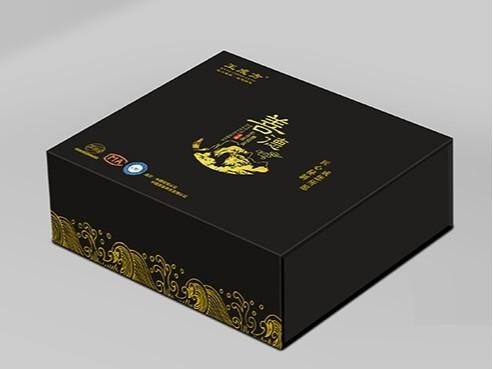善德-保健品包装定制折叠礼盒
