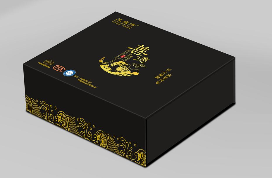 保健品包装定制折叠式礼盒