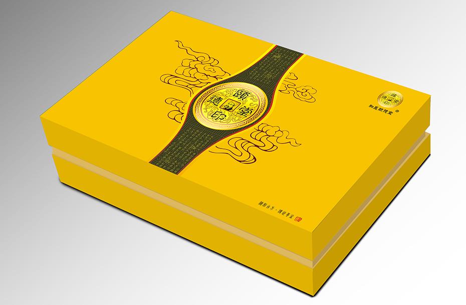 和晟颐德堂-化妆品包装定制礼盒