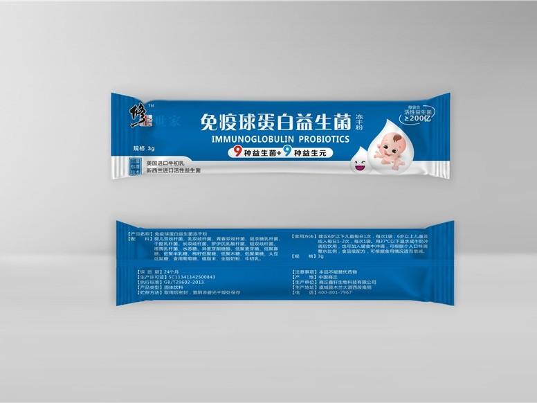 冻干粉内袋-保健品包装定制