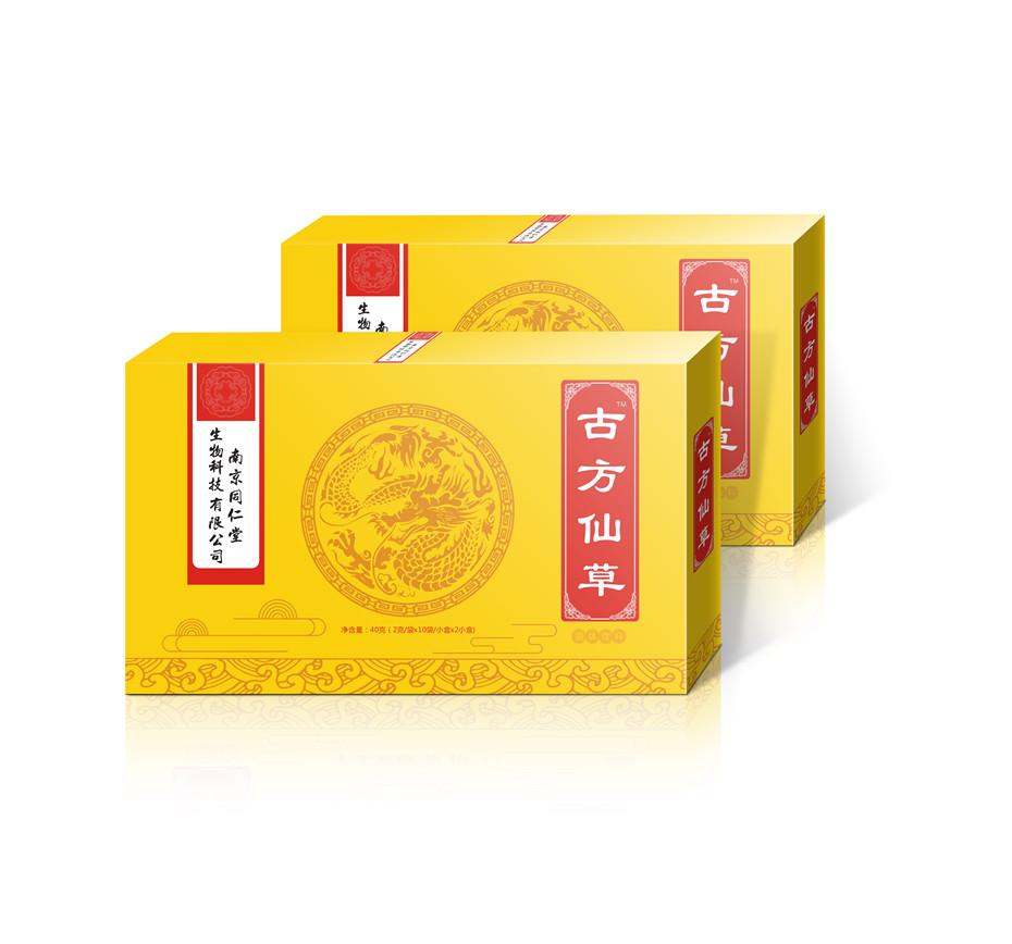 古方仙草卡盒-帮橙包装保健品定制