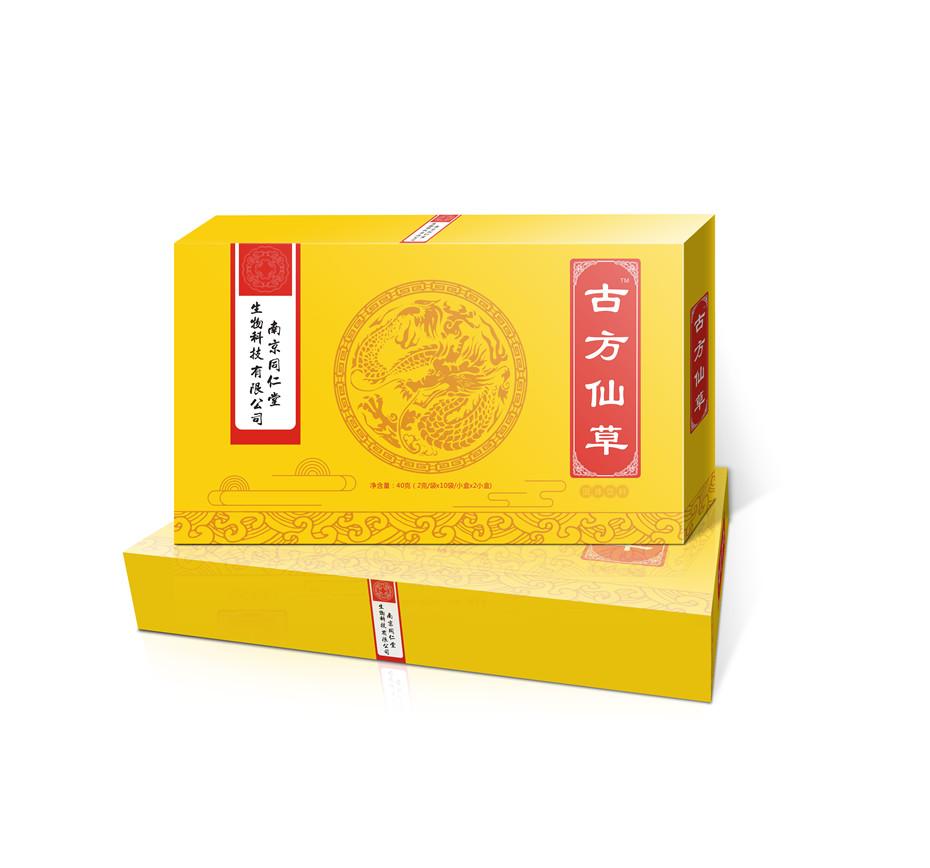 古方仙草卡盒-保健品定制