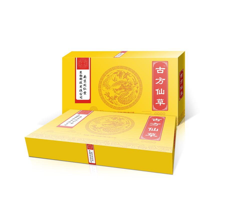 古方仙草卡纸盒-帮橙包装保健品定制