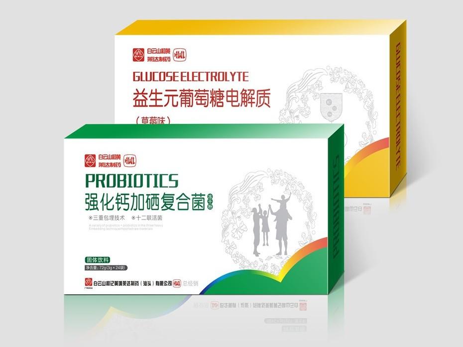 白云山系列包装卡盒-保健品包装定制
