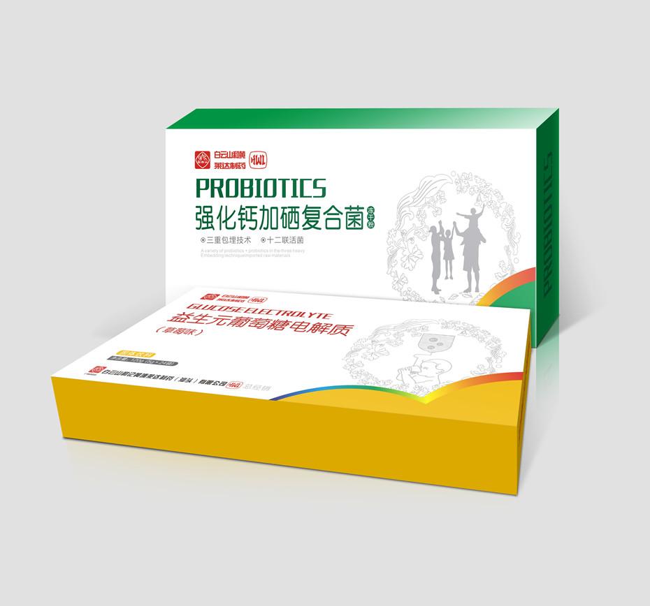 复合益生菌冻干粉卡盒-帮橙包装保健品包装定制