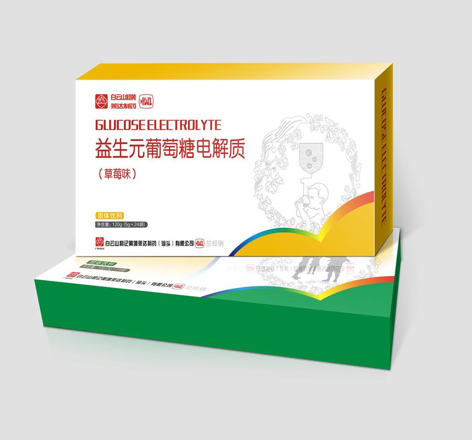 复合益生菌冻干粉卡盒-保健品包装定制