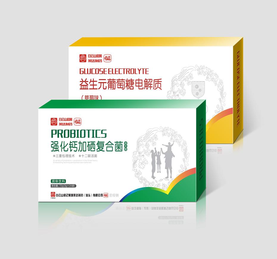 复合益生菌冻干粉卡纸盒-保健品包装定制