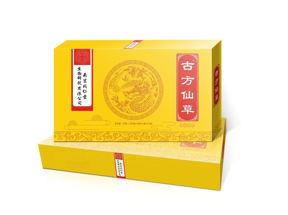 古方仙草盒-保健品包装定制