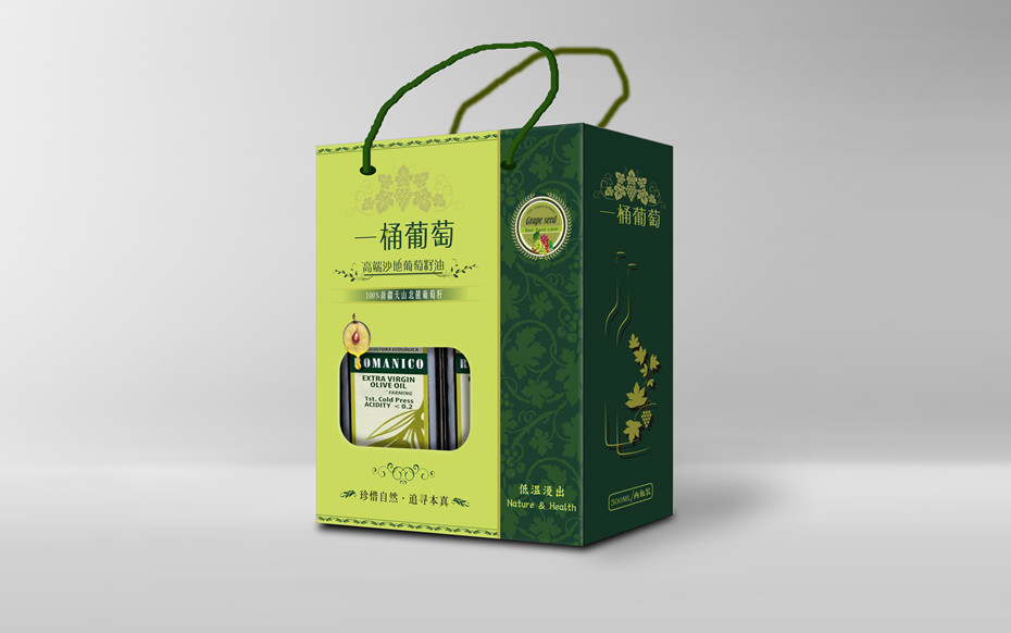 镂空手提包装卡盒-食品包装定制