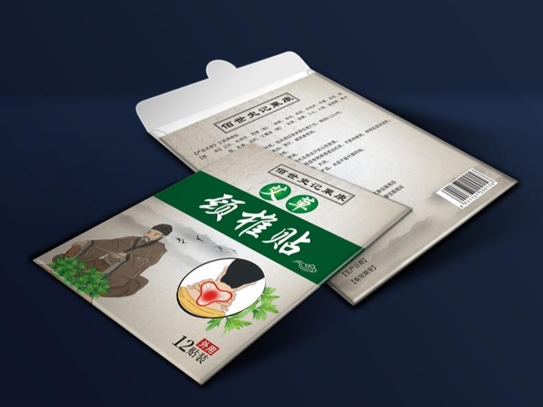 艾草膝盖贴/颈椎贴纸袋盒-保健品包装定制