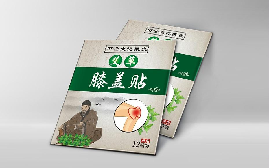 艾草膝盖贴纸袋盒-保健品包装定制