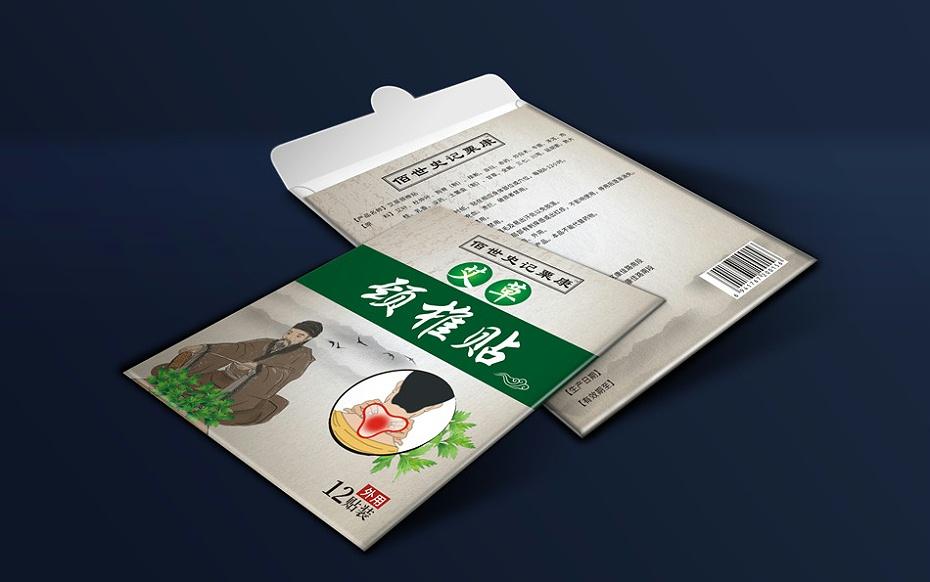 艾草膝盖贴纸袋-保健品包装定制