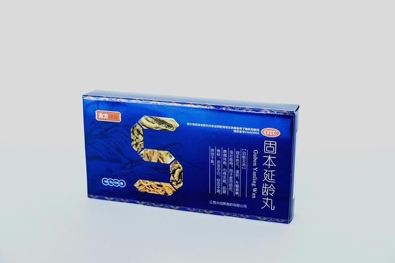东方神藤卡盒实物图-药品包装定制
