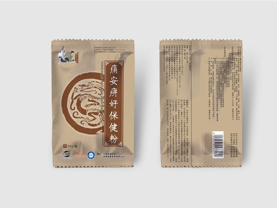 痛安痹好保健粉背封袋-保健品包装定制