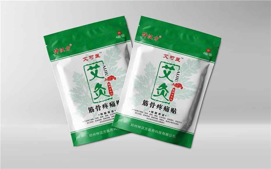 艾灸镀铝内袋-保健品包装定制