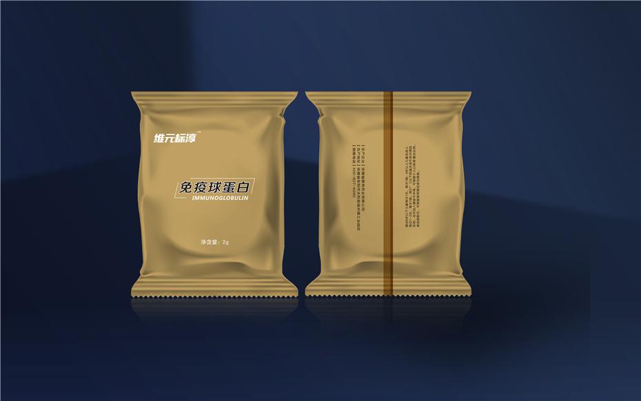 免疫球蛋白镀铝内袋-保健品包装定制