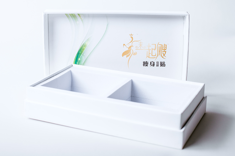 来一起飕瘦身保健贴精品盒