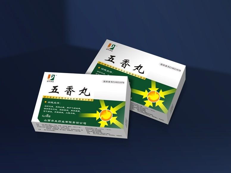 帮橙包装对医药纸盒包装设计的几个原则