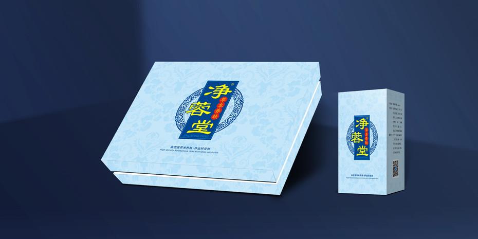 净蓉堂草本养肤精品盒-化妆品包装定制