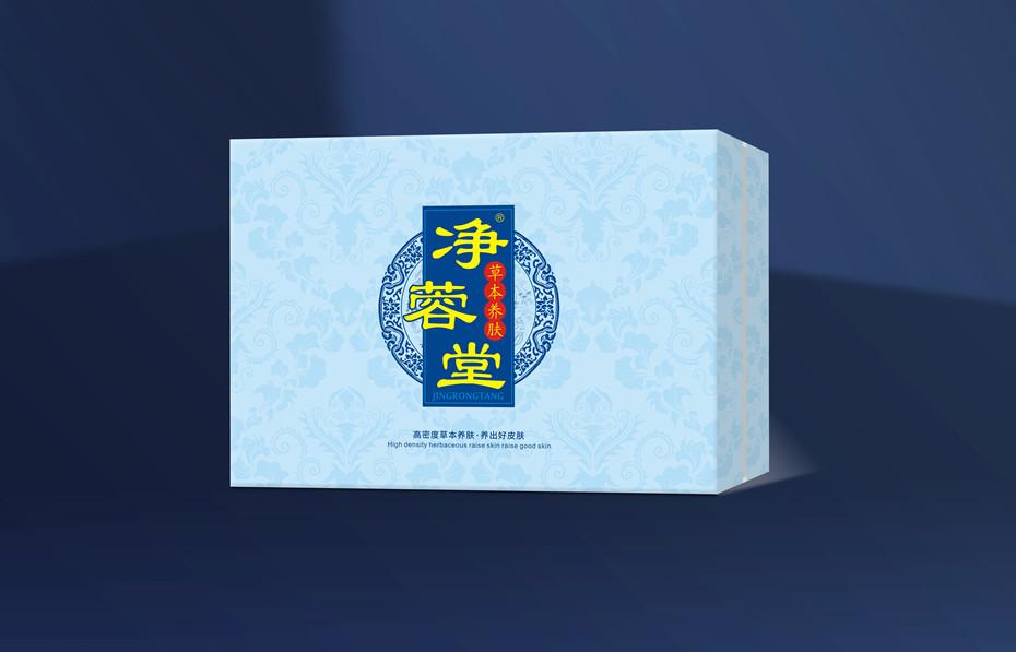 净蓉堂草本养肤精品礼盒-化妆品包装定制