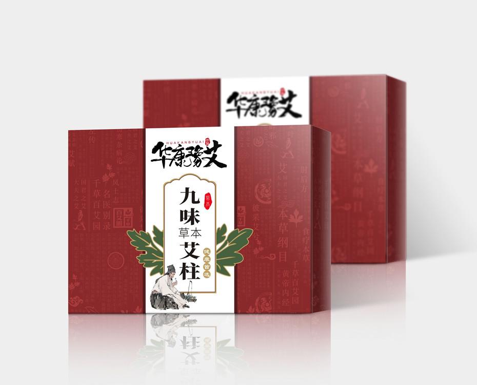 九味草本艾柱卡盒-保健品包装定制