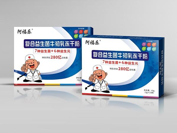 阿福乐复合益生菌牛初乳冻干粉保健品包装