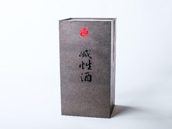 帮橙包装打造众源碱性酒礼品盒包装定制