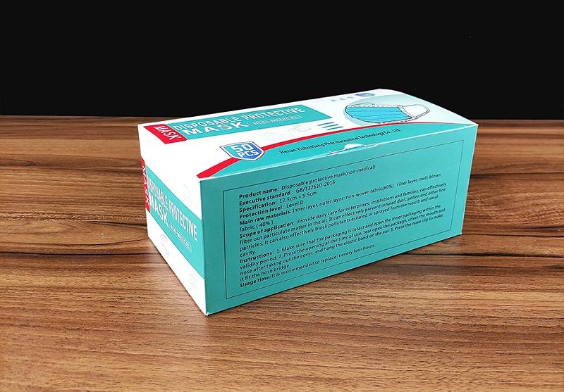 帮橙包装日用品包装口罩盒3