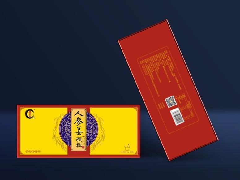 人参姜颗粒卡盒-保健品包装定制
