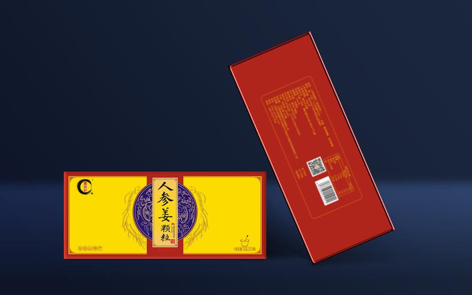 人参姜颗粒卡纸盒-保健品包装定制