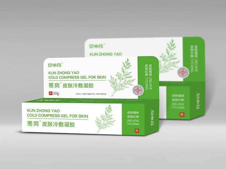 昆中药冷敷凝胶盒-保健品包装定制
