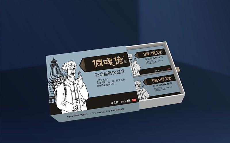 侗嘎佬舒筋通络保健膏抽屉盒-保健品包装定制