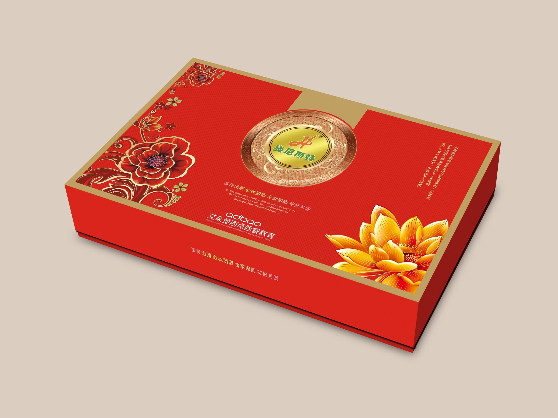 奥尼斯特月饼盒-食品包装定制